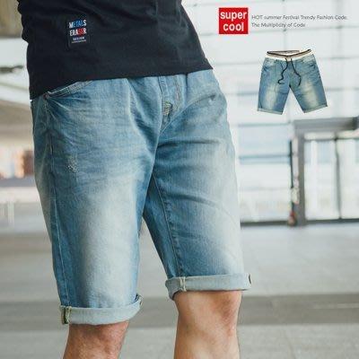 柒零年代【N9663J】舒適彈性配色羅紋抽繩牛仔短褲(LE-W527)