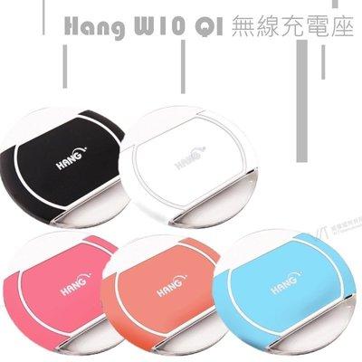 【WT 威騰國際】W10  LED冷光  Qi無線充電板  無線充電座 充電板 充電器 NCC認證
