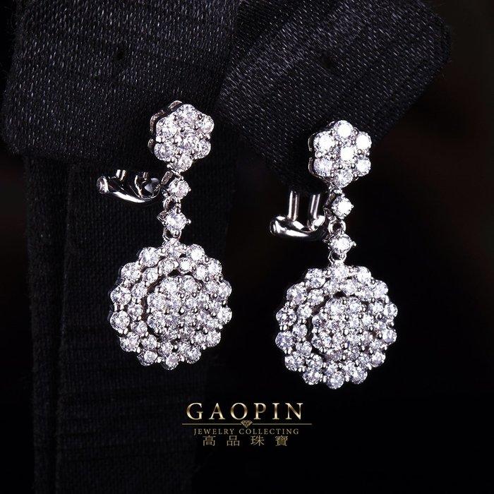 【高品珠寶】拚鑽式設計款《陽光》鑽石耳環 情人節禮物 生日禮物 拚鑽 (訂製款) #3377