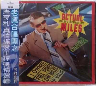 《絕版專賣》Don Henley 唐亨利 / Actual Miles 真情搖滾里程碑 精選輯 (美版.側標完整)