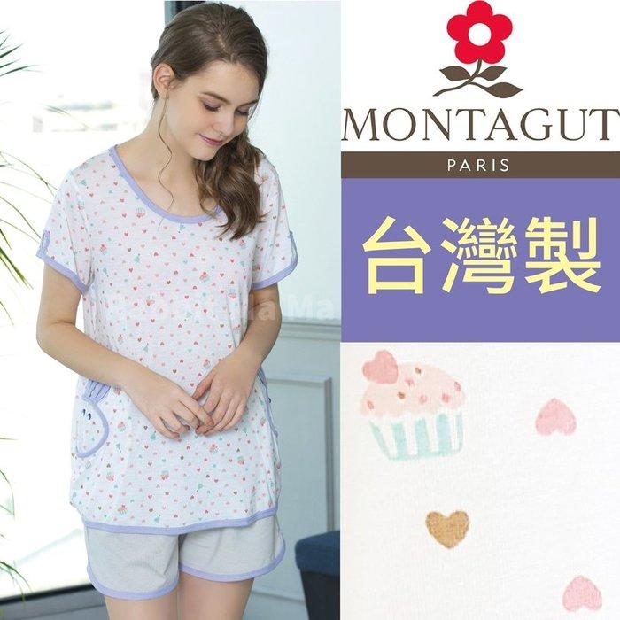 MONTAGUT法國夢特嬌睡衣 台灣製甜點甜心居家服/褲裝.成套睡衣 97008 95008 兔子媽媽