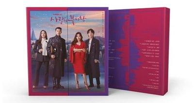 玄彬 孫藝珍 親筆簽名  愛的迫降 OST