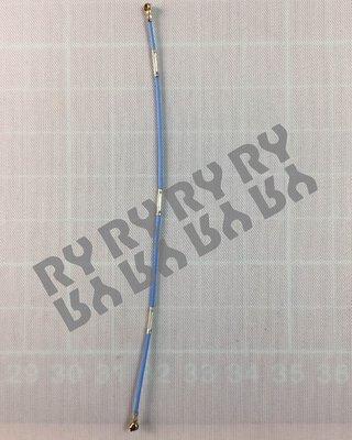 適用 Sony Z5 天線 連工帶料 500元-Ry維修網