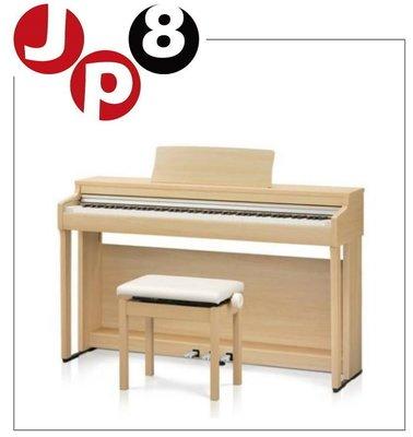JP8海運代購 KAWAI〈CN27LO〉淺橡木色 電鋼琴 海運價39980+台灣宅配 (新竹以北1200)