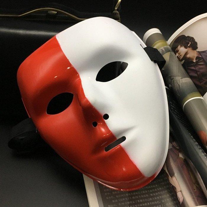 廠家 ~最低價新款彩色全臉街舞抖音面具化妝舞會COS搞怪假面跳舞表演面具男女