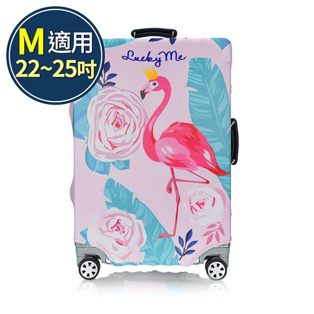 行李箱套 旅行箱 防塵套 保護套 加厚高彈性伸縮 箱套 M號 粉色紅鶴