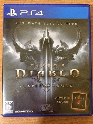 PS4 暗黑破壞神 3 奪魂之鐮 終極邪惡版 日文版 有漢字 二手 可取貨付款