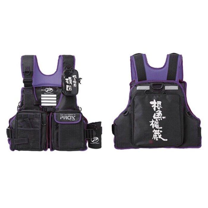 《屏東海豐》日本品牌 PROX PX399KPNG  根魚權葳 路亞救生衣 路亞磯釣適用 黑紫色