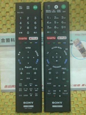 全新原裝 SONY 新力 語音聲控 原廠遙控器 通用 RMF-TX220T RMF-TX300T RMF-TX310T