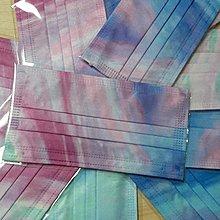 鬱金香雲彩口罩各別包裝5片