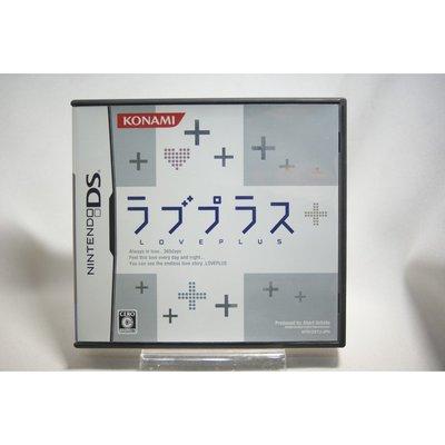 [耀西]二手 純日版 任天堂 DS NDS LOVE PLUS 愛相隨 含稅附發票