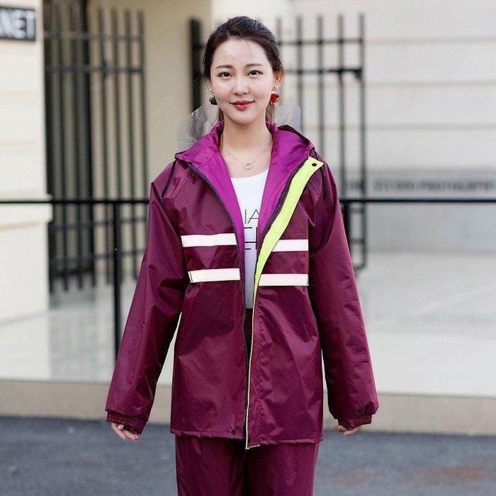 日和生活館 兩件式雨衣水衣正韓國版雨衣套裝雨褲雙層加厚電動車摩托車雨披男女式大人分身分體套10-16 S988