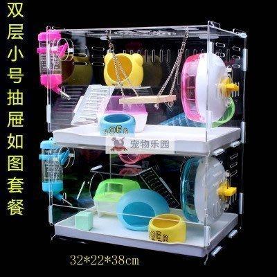 【優上精品】倉鼠亞克力抽屜籠子 相親籠雙層別墅透明籠子 小寵用品套餐 帶抽屜(Z-P3101)
