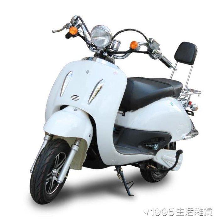【免運】-大龜王電動車新品女士雙人電瓶車成人72 【HOLIDAY】