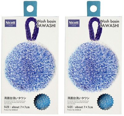 日本 NICOTT 洗手台水槽 流理臺 清洗小圓刷