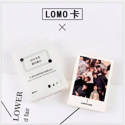 [東大][現貨]Q198  wanna one周邊復古文藝LOMO卡 45張小卡片照片美圖收藏