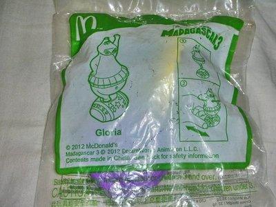 A皮商旋.(企業寶寶公仔娃娃)全新未拆封2012年麥當勞發行馬達加斯加3-河馬莉Gloria公仔值得收藏!