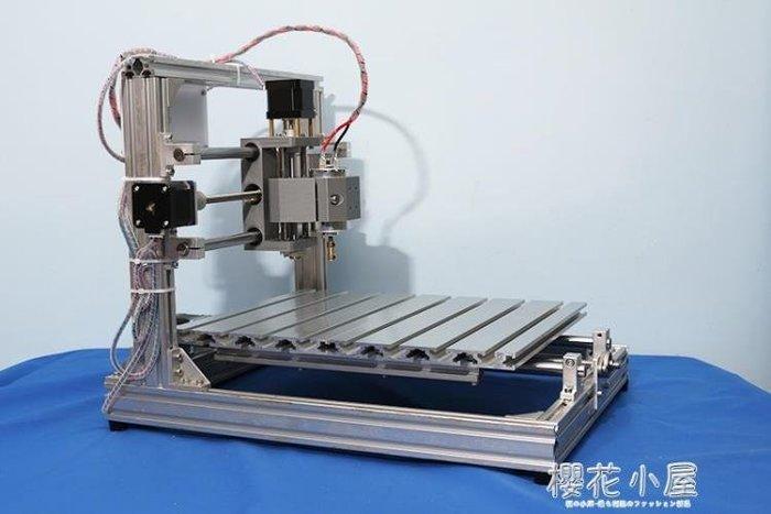 26*32厘米行程雕刻機,加激光可DIY成激光雕刻機,小型雕刻機QM『左鄰右裏 』(可開立發票)