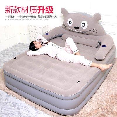 床墊 曼芙雅龍貓充氣床墊家用單人雙人加厚加高氣墊床卡通可愛折疊便攜小尺寸價格 中大號議價