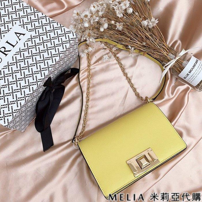 Melia 米莉亞代購 商城特價 數量有限 FURLA MINI 斜背包 牛皮魚子醬紋 時尚簡約 氣質百搭 黃色
