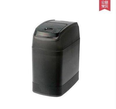 【優上】日本快美特車用垃圾桶汽車用車載垃圾桶車用垃圾箱車用垃圾桶「DE321 黑木紋」