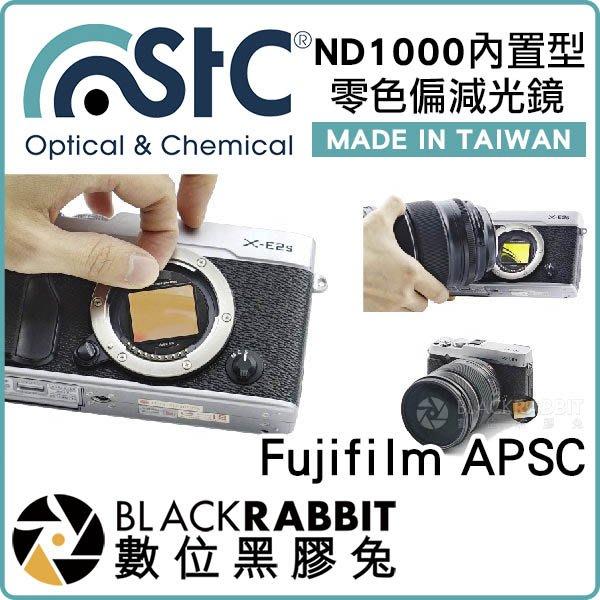 數位黑膠兔【 STC ND1000 零色偏 減光鏡 內置型 Fujifilm APSC 】ND鏡 瀑布 日出 日落