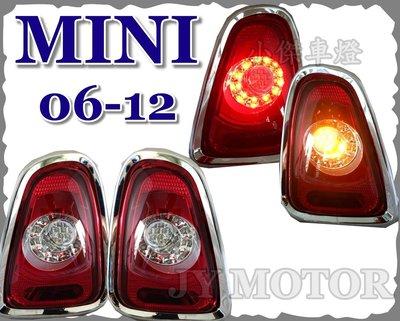 小傑車燈╠ MINI COOPER ONE S R56 10 11 12 LED方向燈 尾燈