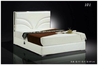 [歐瑞家具]BL-22 雙人床組/不含床墊/大台北地區/系統家具/沙發/床墊/茶几/高低櫃/1元起