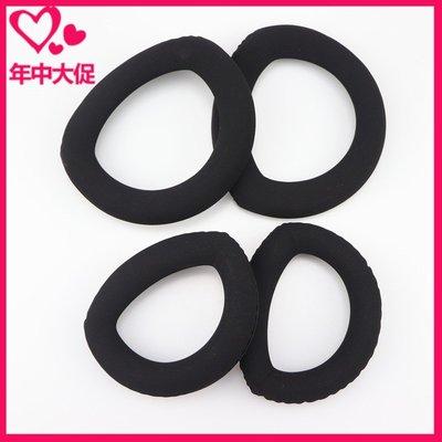 保護套 保護殼適用于森海IHD700 HD800 HD800s耳機套 真皮耳墊 耳罩 頭梁保護套