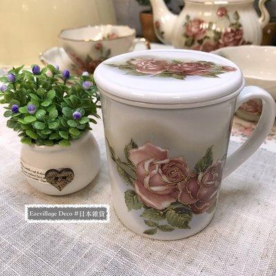 【Eze Art Deco】日本雜貨傢飾,日本玫瑰系列 泡茶杯具組 辦公室茶杯 描金玫瑰系列