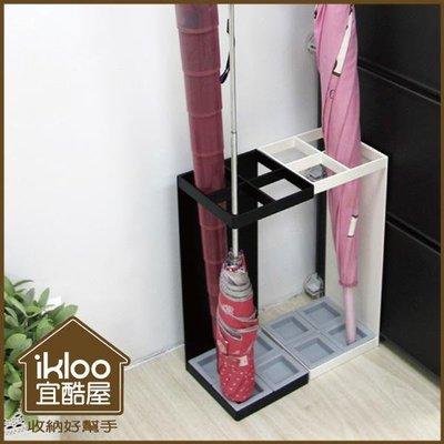 11  ~ikloo~日式簡約傘架~方型4格鐵板~尊爵黑 雨傘架 收納架 置物架 雨傘鐵架 集水盤