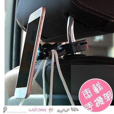 八號倉庫 二合一車載椅背掛勾 磁性手機架【2Y173P968】