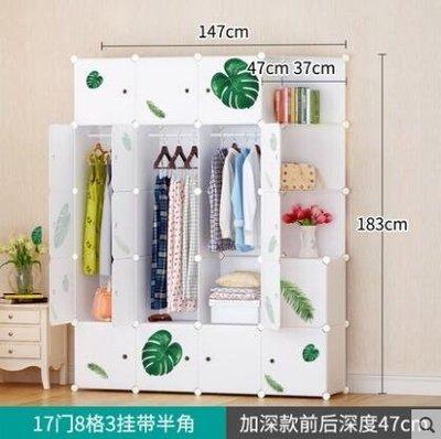 樹脂衣櫃 簡易衣柜塑料簡約現代型組裝布...
