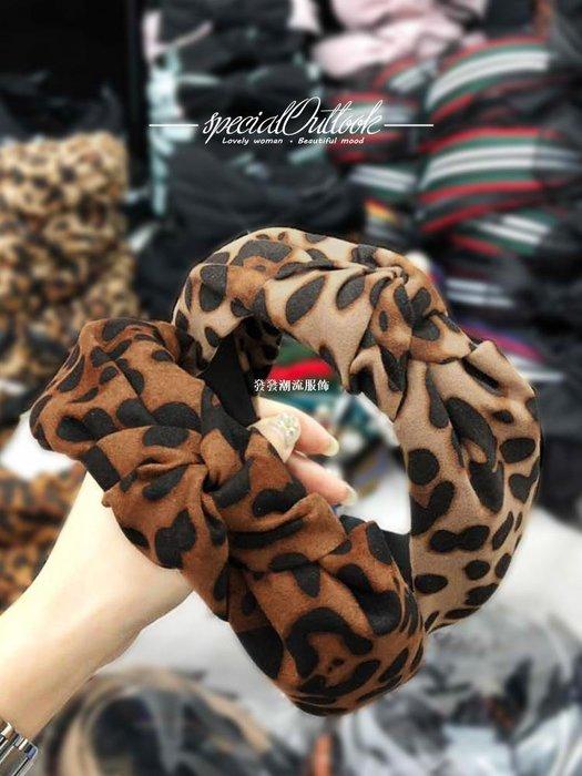 發發潮流服飾豹紋髮箍女可愛外帶韓國簡約寬邊成人洗臉頭箍網紅百搭頭飾髮卡