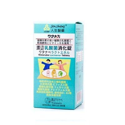 人生製藥 渡邊 乳酸菌消化錠 300粒/盒 專品藥局【2005419】