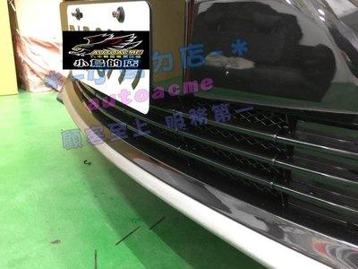 (小鳥的店)豐田 2014-2018 ALTIS 11代 11.5代 鋁網 防小石頭 防護 防撞 前保桿 氣壩網 完工價