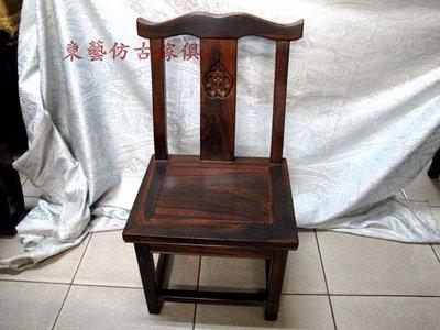東藝仿古傢俱~~~雞翅木小童椅40*33*74公分/座高35公分