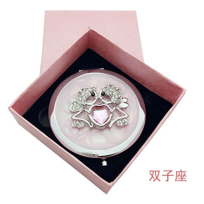 韓國隨身便攜化妝鏡十二星座時尚小鏡子雙面折疊梳妝鏡交換禮物圓形鏡