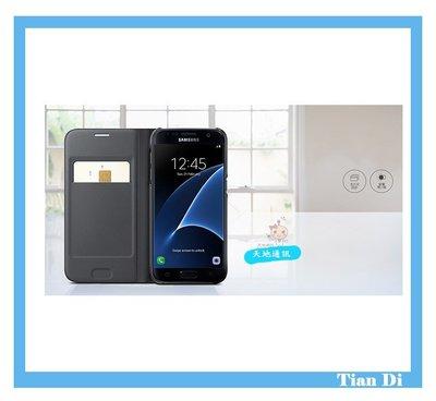 台中天地通訊 手機輕鬆購*Galaxy...