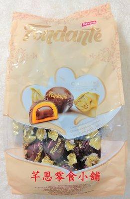 【芊恩零食小舖】Elvan 艾爾 焦糖夾心巧克力 量販包1000g 230元(奶素)焦糖巧克力 巧克力 土耳其進口巧克力