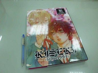 A7-6cd☆『K-BOOKS 15th anniversary KISEKI since 1994』