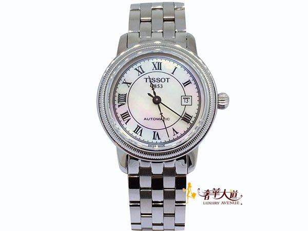 *奢華大道國際精品*【W0492】TISSOT T-Classic 典藏珍珠母貝寶環自動機械女錶