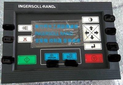 新竹阿牛-工業設備維修 INGERSOLL RAND IR空壓機22110399 控制器 螢幕 線條 閃動 螢幕更換