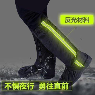 雨鞋套防滑加厚耐磨牛筋底防沙鞋套沙漠徒步男女雨天防水防雨鞋套  全館免運