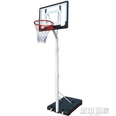 『格倫雅』籃球架 兒童籃球架青少年家用室內籃球框可移動可升降戶外籃圈籃球筐^19953