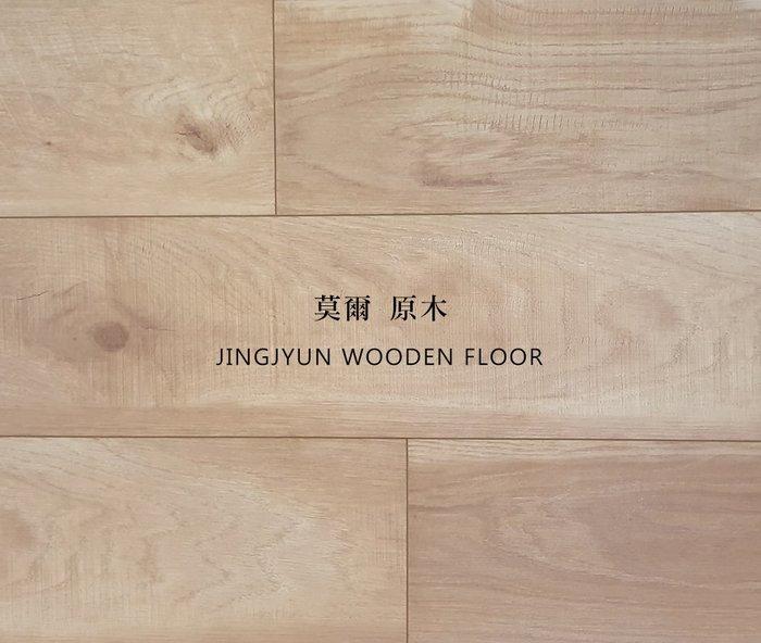 京峻木地板施工專家 超耐磨卡扣式木地板 首席系列-莫爾原木