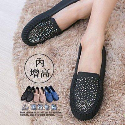 Lo流行女鞋 ~繽FUN柔軟☆::☆~舒適鞋楦亮片內增高便鞋