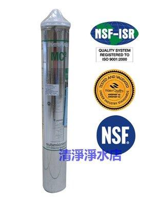【清淨淨水店】製冰機前置濾心。美國 Everpure 濾心 MC2 營業用銀離子抑菌濾芯只賣1250元,特價,平輸品