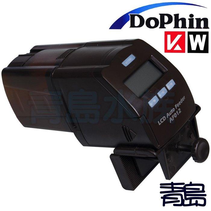 Y。。。青島水族。。。AF-012馬來西亞Dophin海豚KW-----電子液晶設計自動餵食器==AF012