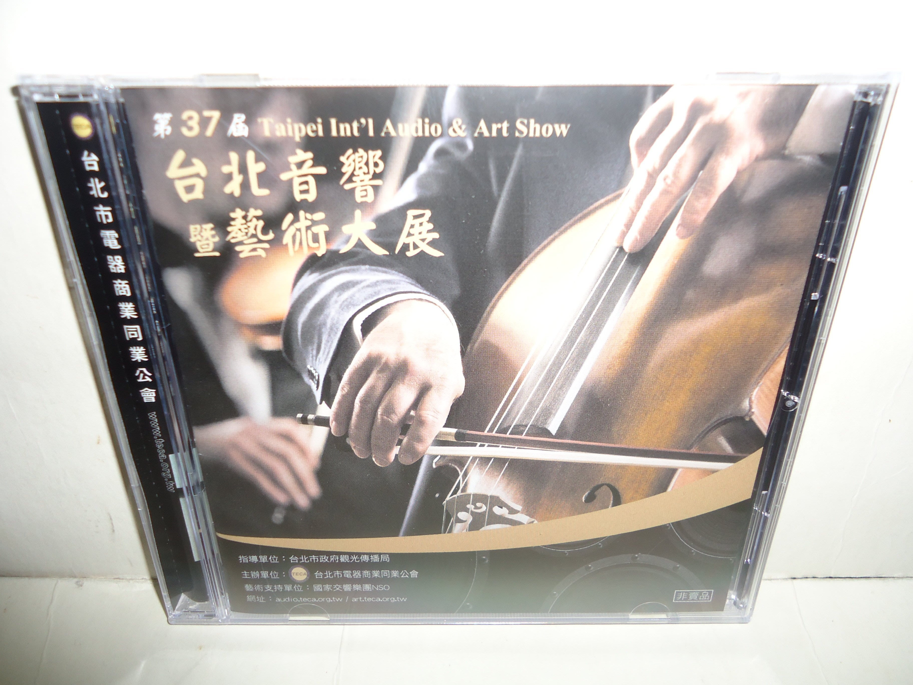 《龍格音響》第37屆(2016)台北音響暨藝術大展紀念CD,特價出售,極具收藏價值!!